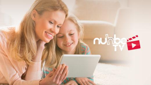 Nuhbe.tv lanza aplicación para dispositivos móviles